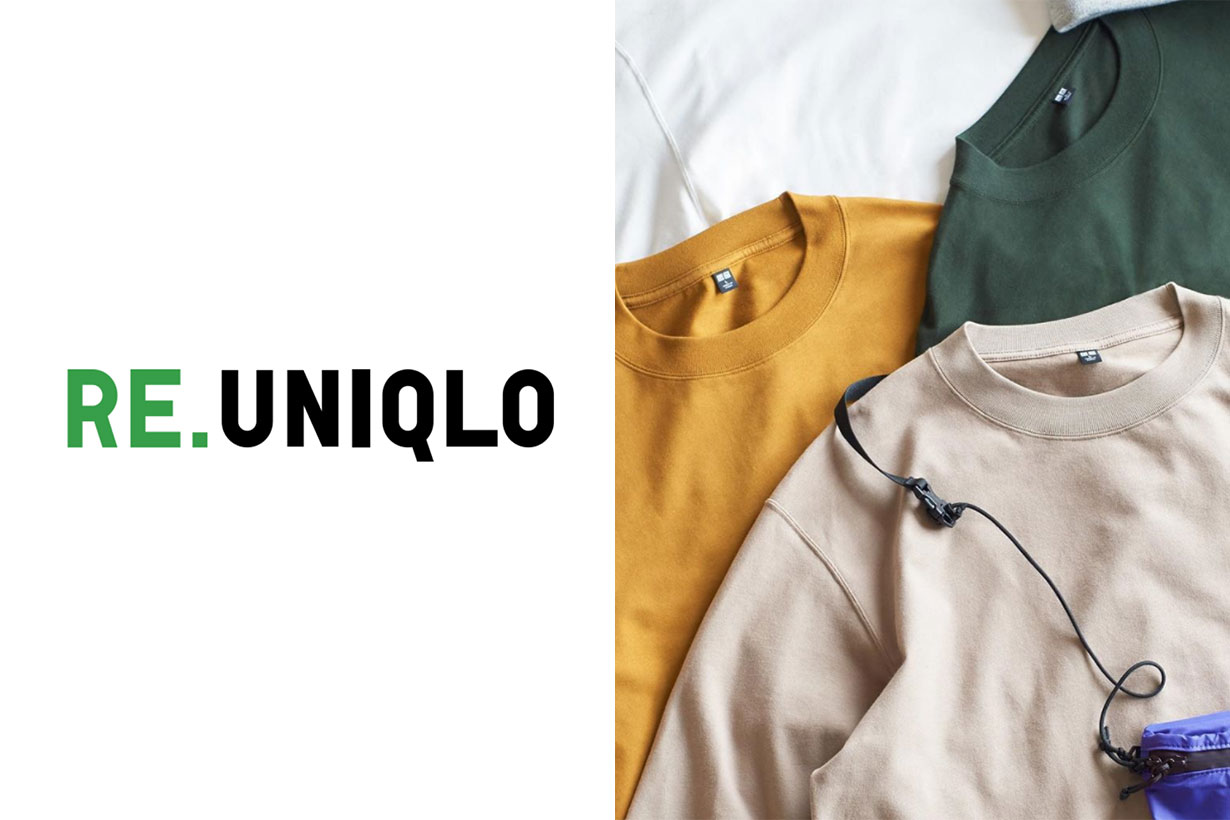 UNIQLO Announces