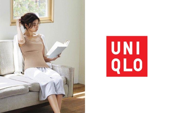 時尚業一片慘淡下,Uniqlo 8 月銷量持續上升!你猜到為甚麼嗎?