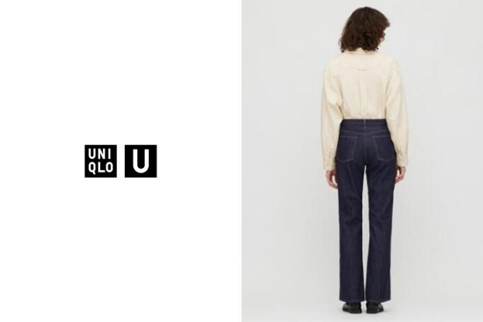 堪稱完美版型牛仔褲:Uniqlo U 這條上一架便成日本女生包色單品!
