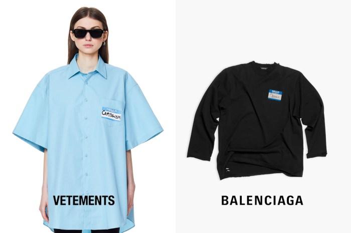 抄襲自己?Vetements 的貼文引起網友熱議,Balenciaga 這風波究竟是… ?