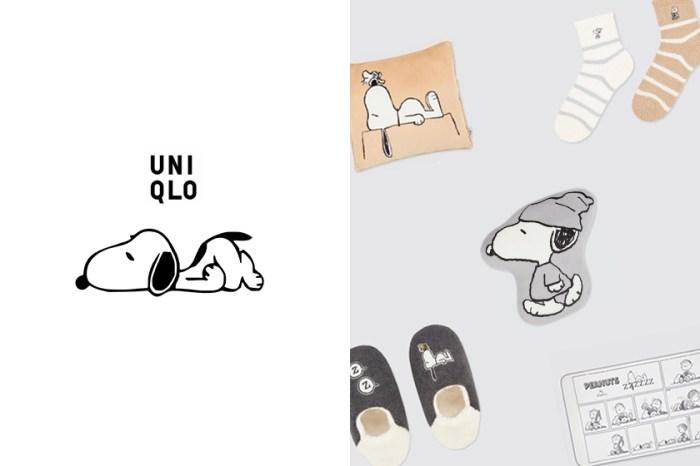 還未上架就轟動日本,Uniqlo x Snoopy 又推出聯乘居家小物!