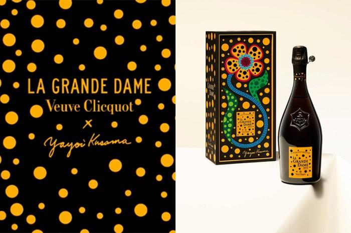 由草間彌生設計的這款限量版香檳,單是藝術氣息已讓你醉了!