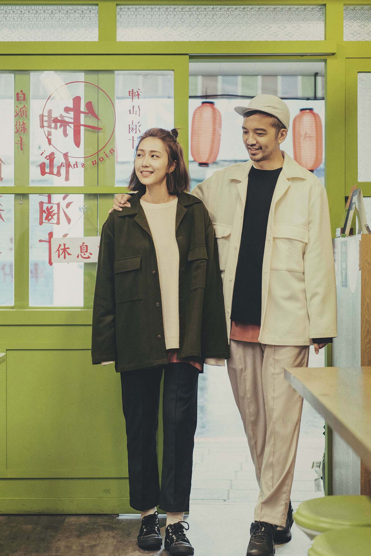 Taiwanese Brand mouggan X plain-me Collaboration