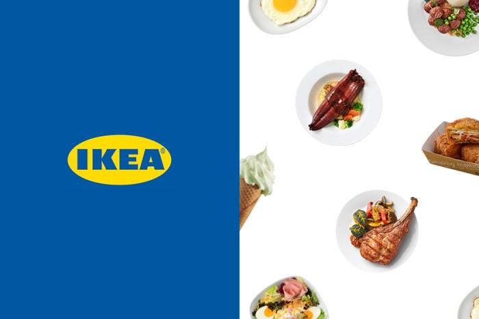 10 月限定開賣:IKEA 推出青梅霜淇淋、鰻魚和風炒飯等多款新菜,聽著都流口水!