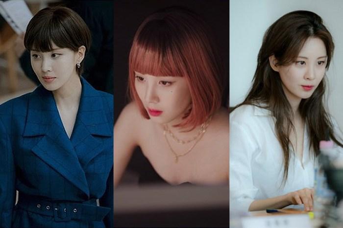 下一部 Netflix 必追韓劇:《私生活》徐玄、高庚杓以華麗姿態演繹詐欺對決!