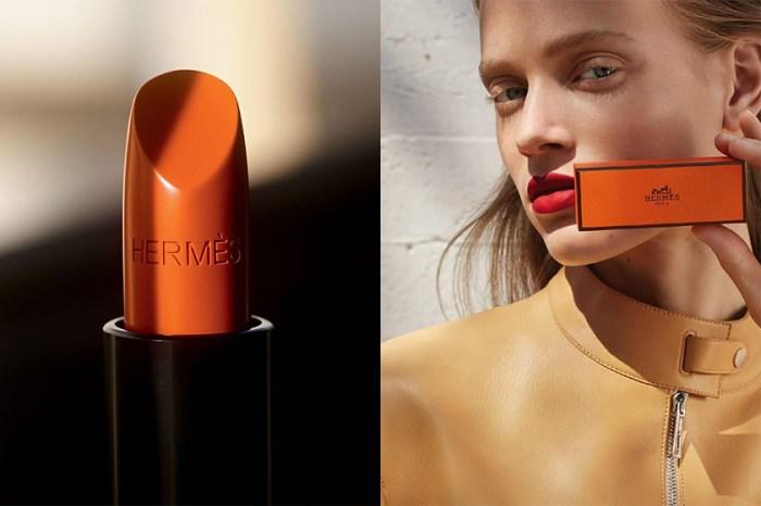 想入手唇膏系列不能錯過:Hermès 首間香水彩妝快閃店正式在台北開幕!