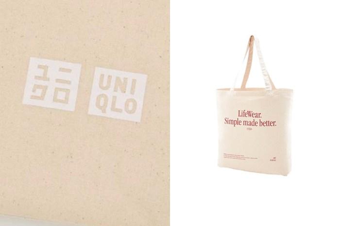 多款大小與顏色:UNIQLO 為 LifeWear 系列推出環保 Tote Bag,又要引起瘋搶!