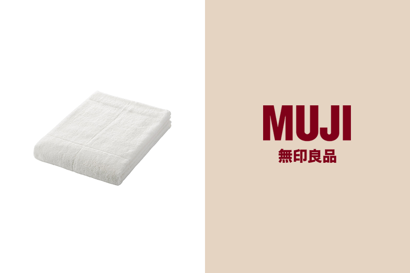MUJI Eco-Friendly bath towel