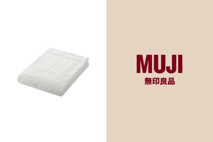 舊了也別急著丟:默默受到愛用的 MUJI 環保浴巾,這個用法引起日本網民大讚!