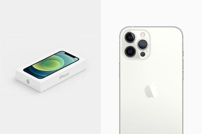 證實傳言:Apple 宣布新一代 iPhone 盒裝將不會附贈充電器、有線耳機!