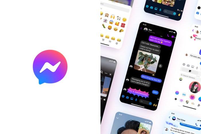 可以與 Instagram 小盒子互傳訊息:Facebook Messenger 十種全新功能你都試用過了嗎?
