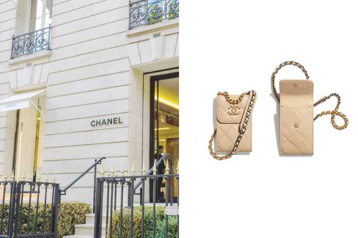 優雅的奶茶色:在 Chanel 小皮件區藏著一枚讓人心動的迷你手袋!