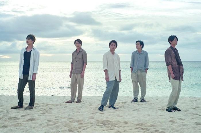 粉絲直呼不捨:由 Arashi 主持人氣日本綜藝節目《VS嵐》《交給嵐吧》即將走入歷史!