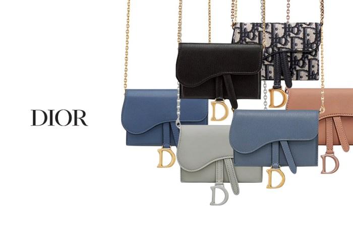 萬元內無痛入手:縮小了的 Saddle Bag 三種背法展現法式極簡美!