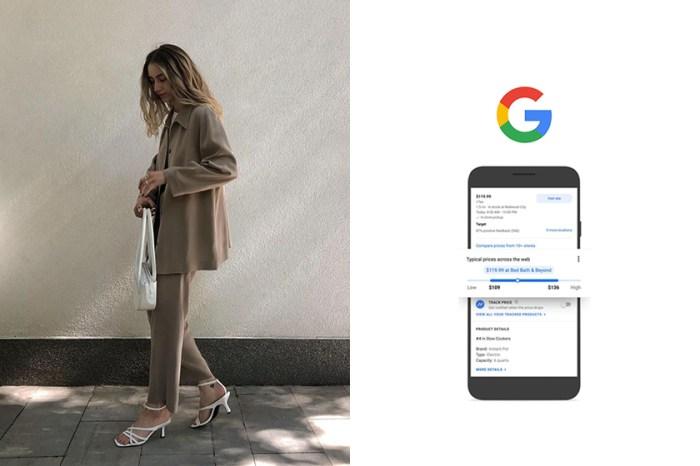 幫助你買到最優惠品項:Google 推出「Price Insights」網購平台比價功能!