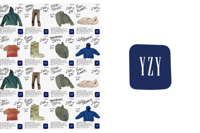 價格疑似曝光:眾人期待已久的 Yeezy Gap 合作系列,有著意外親民的定價!
