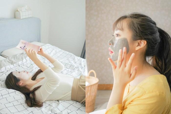 秋冬護膚貼士:面膜要這樣敷,才可以讓功效倍增!