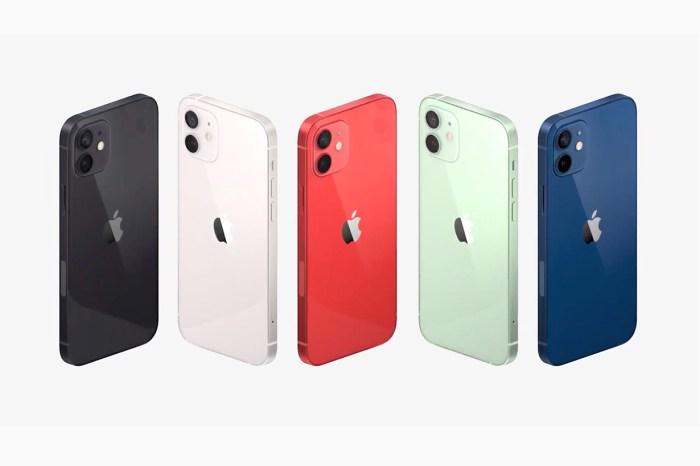 Apple iPhone 12 隆重登場!超強攝錄功能可直接取代專業相機了嗎?