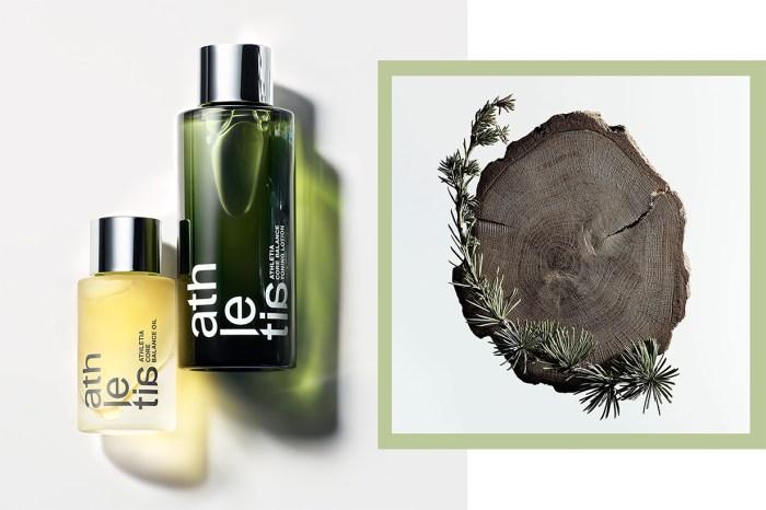 可持續性發展 + 純天然成份: 基於 2020 年美容趨勢所誕生的護膚品牌!