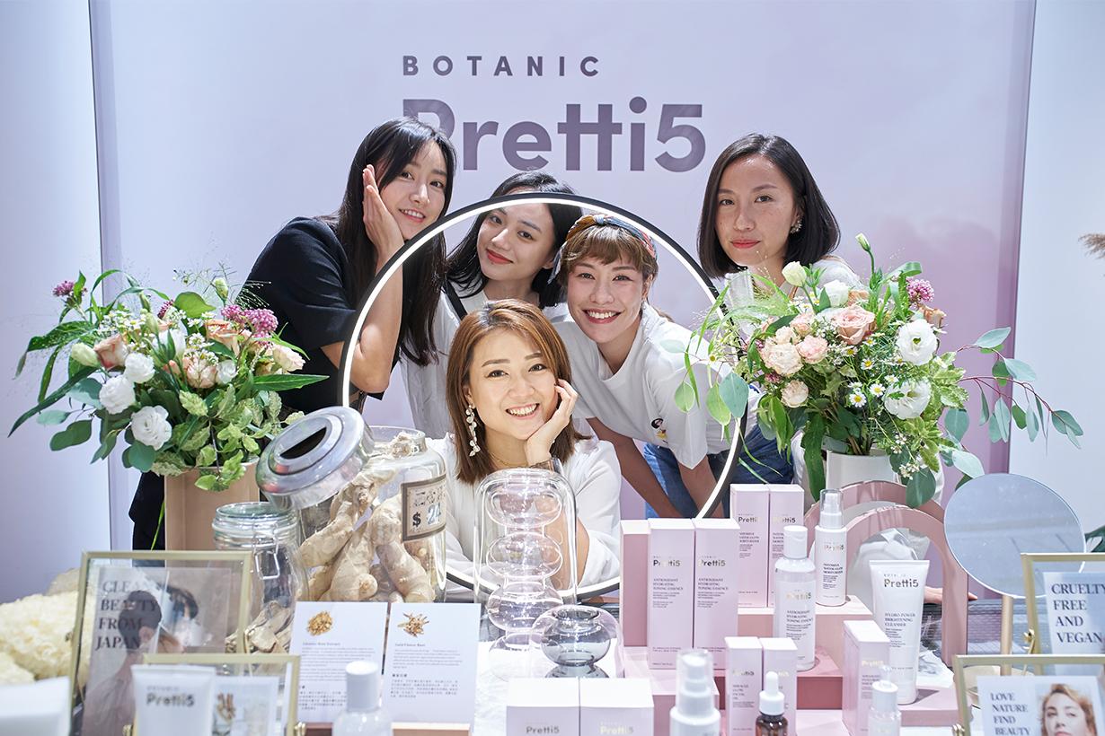 Botanic Pretti5 Hong Kong Brand Skincare Brand Launch