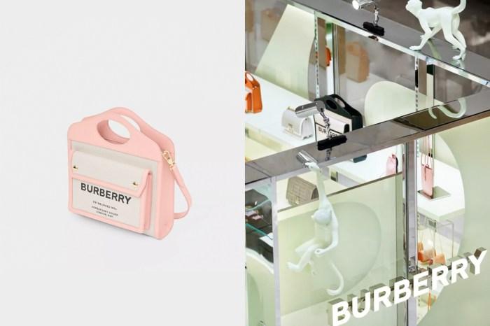 快閃店限定:Pocket Bag 人氣居高不下,Burberry 又添了新的緋紅粉!