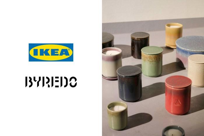 US$5 買到 Byredo 香氛:IKEA 再度攜手,一口氣就是 13 款蠟燭!