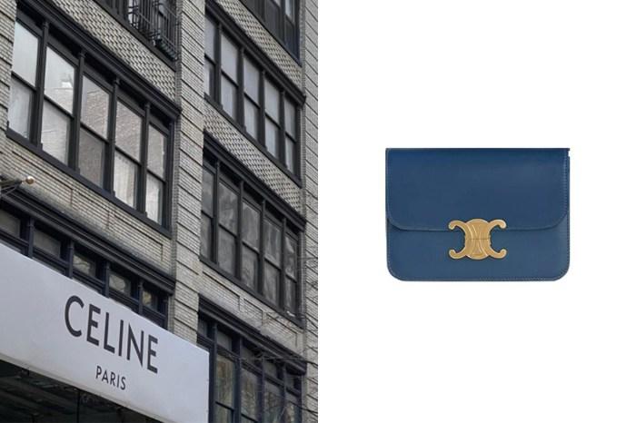 熱賣 It Bag 適合你嗎?關於 Celine Teen Triomphe 這些事,入手前也許要知道!