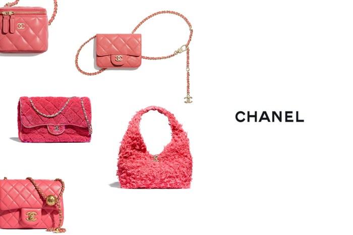 低調少女心:滿滿優雅的珊瑚粉,Chanel 新系列 10+ 手袋一次看!