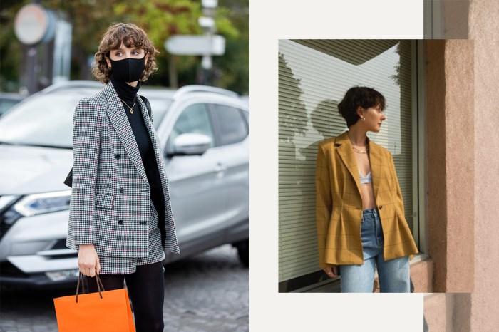 西裝外套造型怎樣與眾不同?潮流女生首選的款式是它!