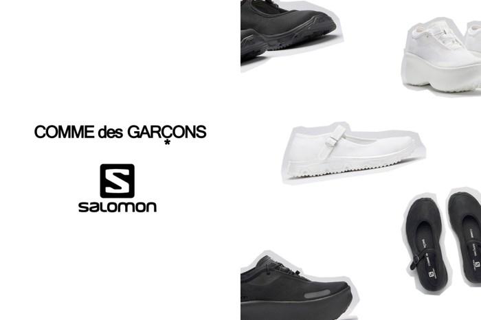 CDG 與法國戶外品牌合作:不只有厚底鞋,還推出 Mary Jane 波鞋!