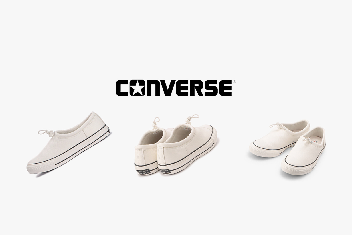 converse all star japan 100 toggle white limited