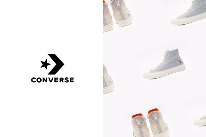 鋪上毛絨布料:Converse 最新款,原來藏了一個人氣卡通角色!