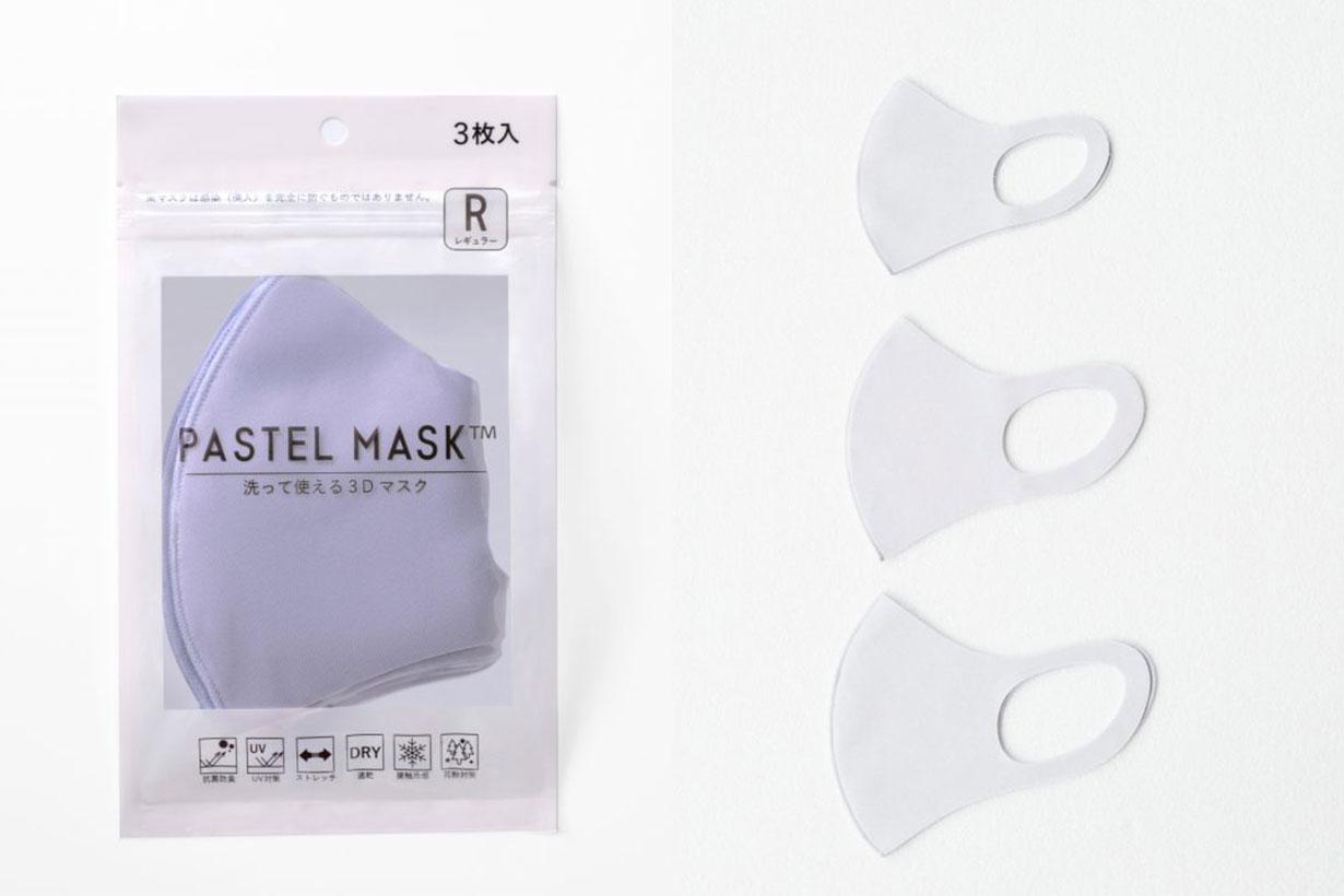Cross Plus Pastel Mask