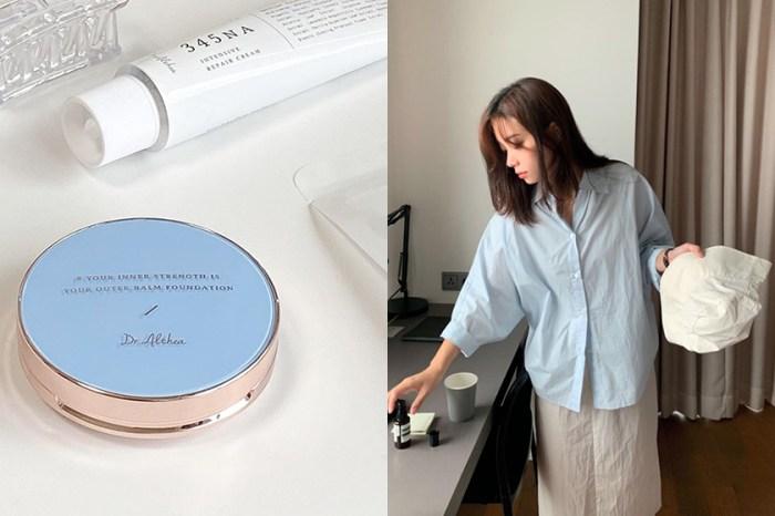 上妝即護膚?韓國女生水光肌的秘密,來自這一個熱銷小藍盒!
