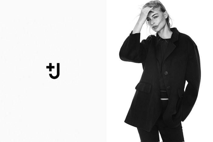 極簡回歸:Jil Sander 操刀 Uniqlo +J 聯乘系列,發售日期正式公佈!