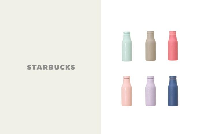 日本女生愛不釋手,Starbucks 新上架 6 款溫柔色保溫瓶!