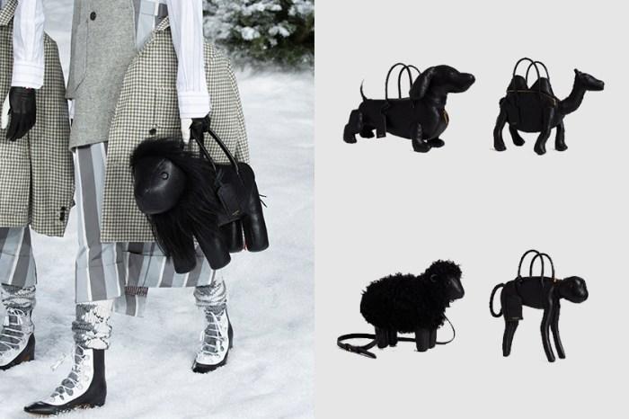 即將上架:哪一款最受歡迎?Thom Browne動物手袋引爆少女心!
