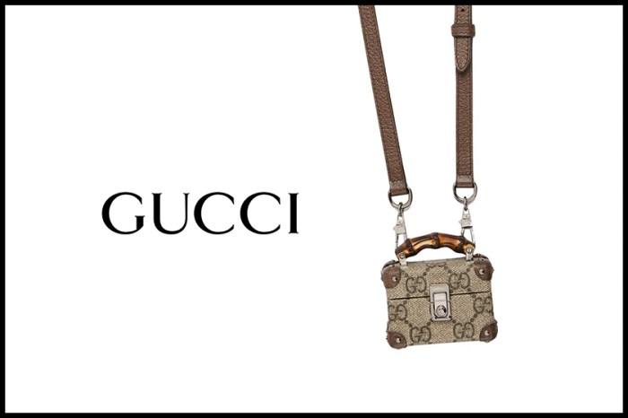 未上架先轟動:Gucci 全新 AirPods Case,將經典化妝箱縮小了!