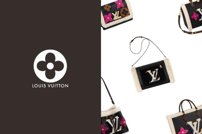 當經典手袋變毛絨絨,Louis Vuitton 新系列光名字就惹人心動!