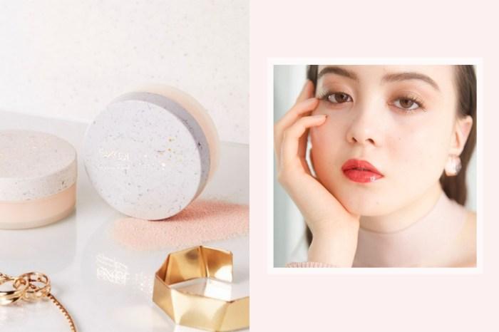 大理石紋+啞面質感包裝:Excel 升級版定妝散粉,化妝也順道護膚!