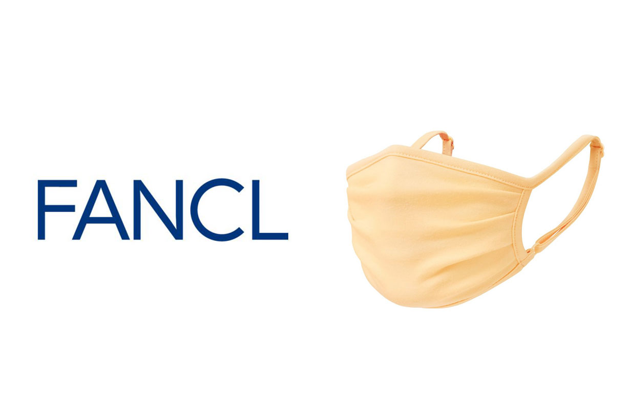 FANCL Launches Wearable Moisturizer Mask and Underwear