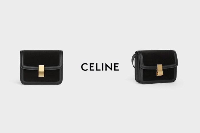 經典小方包:Celine Classic 高級絲絨款,當個摩登巴黎女人!
