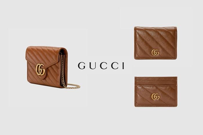 襯出秋冬沈穩美,Gucci 熱賣銀包推出耐看的高級棕!