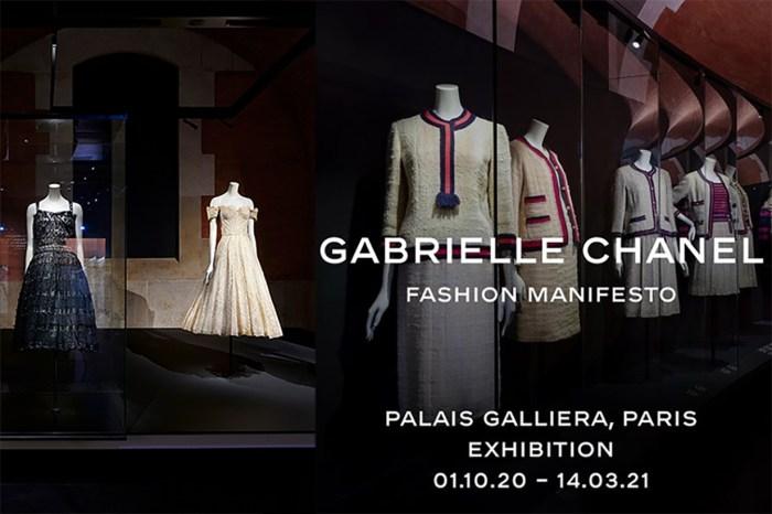 粉絲不能錯過!Chanel 於巴黎舉行 Gabrielle Chanel. Fashion Manifesto 時裝展覽