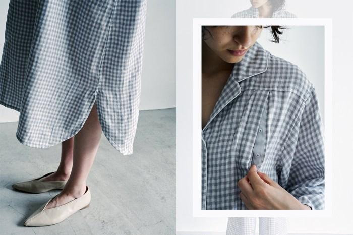 解決孕婦的小煩惱:日本品牌 Greenome 的睡衣,舒適、親膚也時尚!