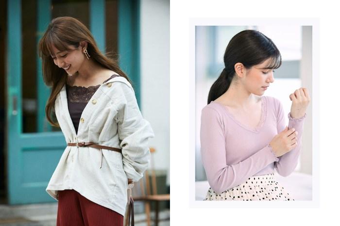 日本女生的保暖穿搭:GU 新登場的 STYLE-HEAT 內衣,露出來也沒關係!
