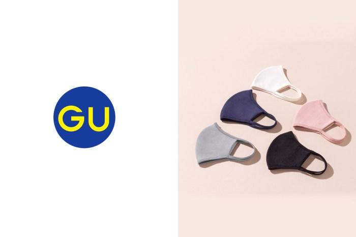 小臉效果完勝:GU 推出三款口罩,完全是為愛漂亮的人設計!