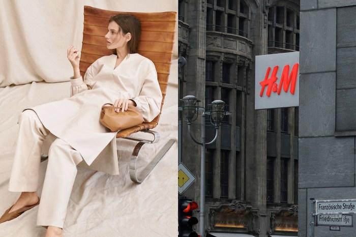 轉機終究沒讓 H&M 挺過困境?宣布 2021 年全球再關閉 250 間店!