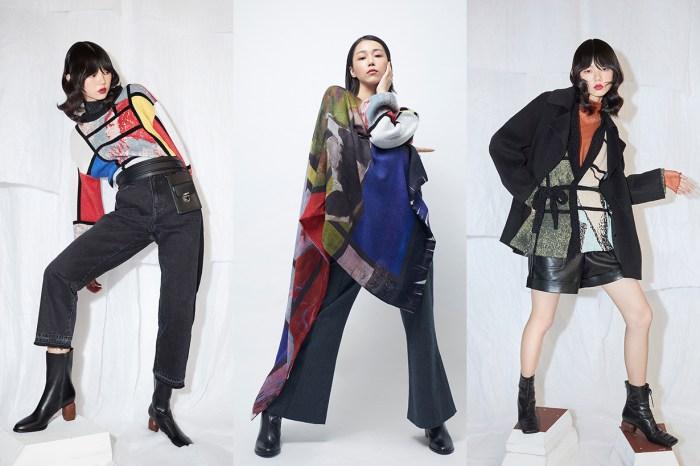 將 Piet Mondriaan 的藝術穿在身上!initial 2020 秋冬系列,完全是為文藝女生而設