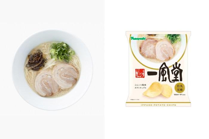 慶祝一風堂 35 歲生日,白丸拉麵口味的限定洋芋片已成網路熱話!